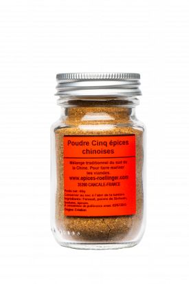Chinese Five-Spice powder